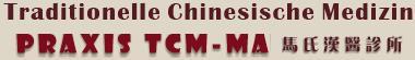 Chinesische Medizin-Akupunktur-Zürich-TCM-MA Dr.med-Abschluss